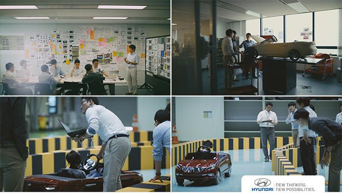 현대자동차 미니쏘나타 트랙 연구