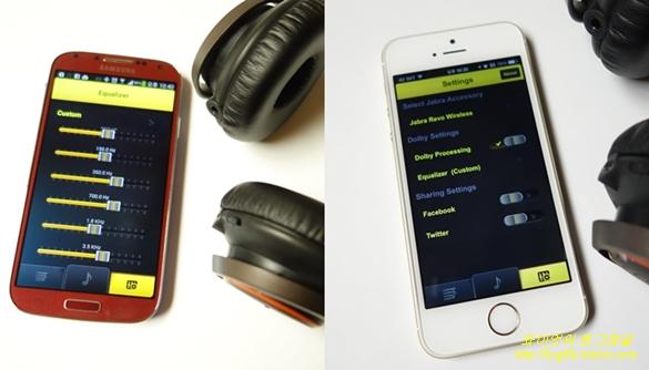 Jabra Sound app