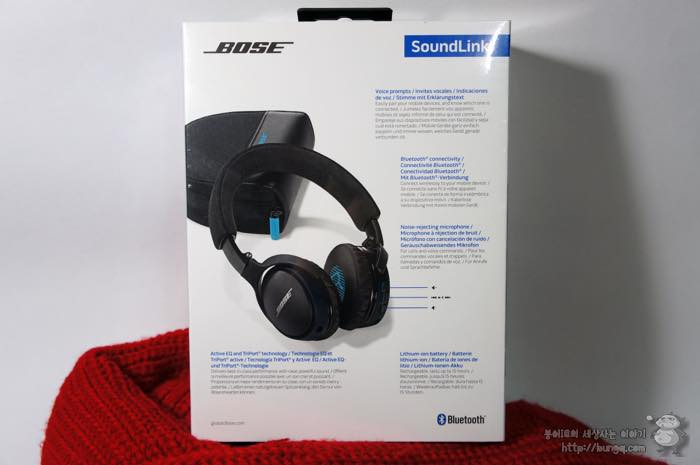bose, 보스, 사운드링크, soundlink, 블루투스, 헤드폰, 헤드셋, 개봉기