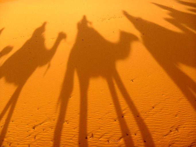 모로코 여행 경비