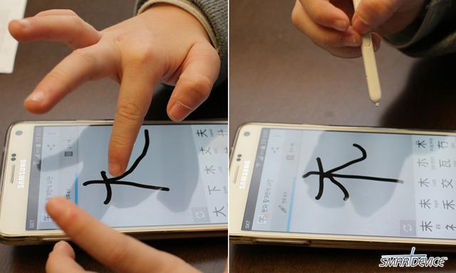 삼성, 삼성전자, 갤럭시노트4, 핑크라떼, 노트4 한자, 스마트폰 공부, 스마트폰 학습, 한자 공부,