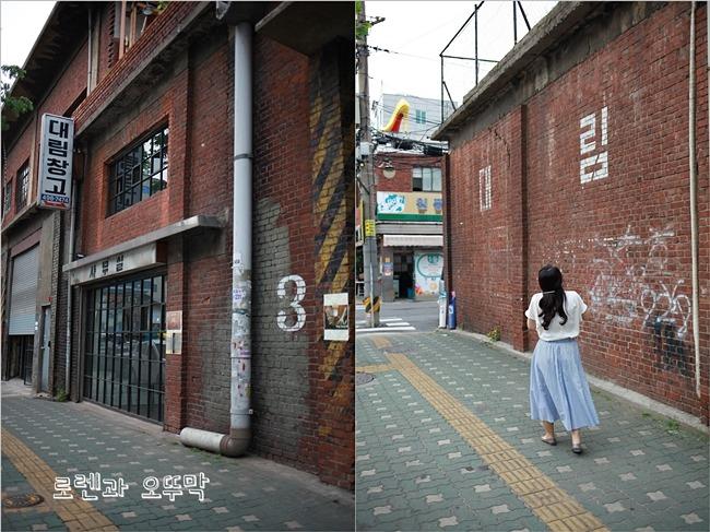서울 성수동 가볼만한곳 '대림창고' 갤러리카페27
