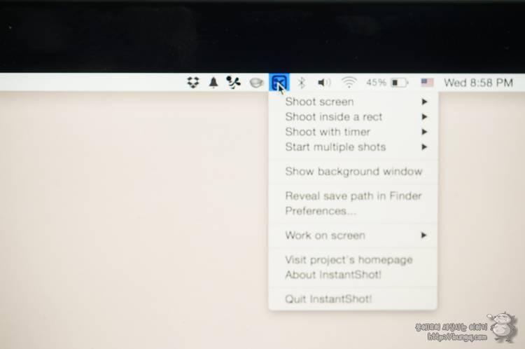 맥(OS X) 시작프로그램 제거 및 관리방법