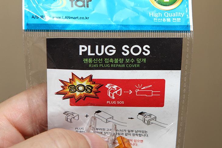 랜선, 플러그 ,부러졌을 때, 해결, 방법, 랜, 플러그, SOS,Lanstar,랜스타,IT,IT 제품리뷰,이런일은 안벌어져야 하는데요. 가끔 이런 경우가 생깁니다. 랜선 플러그 부러졌을 때 해결 방법을 소개 합니다. 랜 플러그 SOS를 쓰면 랜선을 모두 교체하지 않고 간단히 해결이 가능한데요. 이 부분이 잘 부러지는 부분은 아니지만 랜선을 너무 자주 탈부착을 하거나 또는 랜선 분리 후 무리하게 잡아당기다가 랜선에 걸리면 부러지죠. 랜선 플러그 부러졌을 때 해결 방법으로 랜 플러그 SOS를 쓸 수 있는데 간단히 해결가능하고 해서 아이디어 제품으로 등록된 상품 입니다.