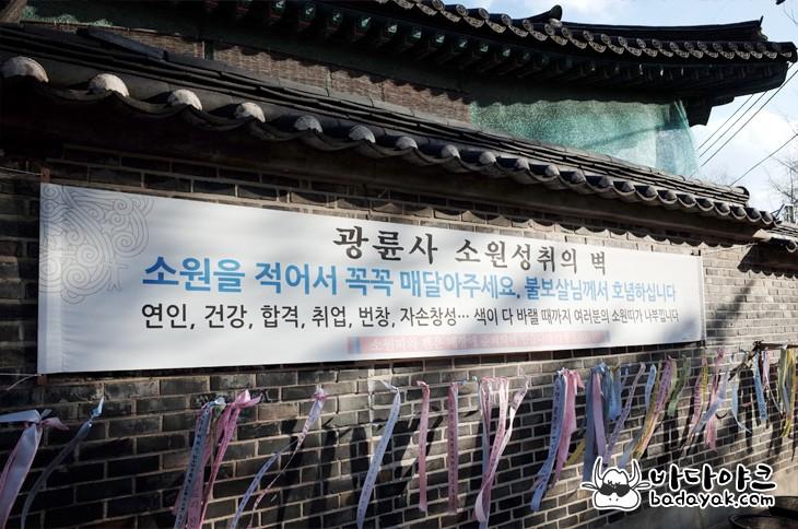 서울 둘레길 북한산 둘레길