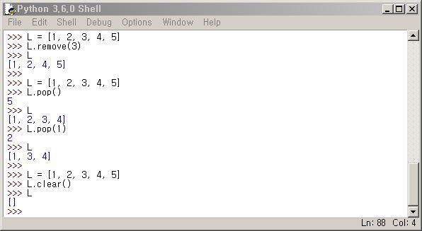 파이썬 리스트 삭제 함수 (remove, pop, clear)