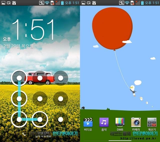 LG Gx에 탐재된 G2 기능들은 무엇이 있나? 엘지 지엑스 기능 살펴보기 4탄