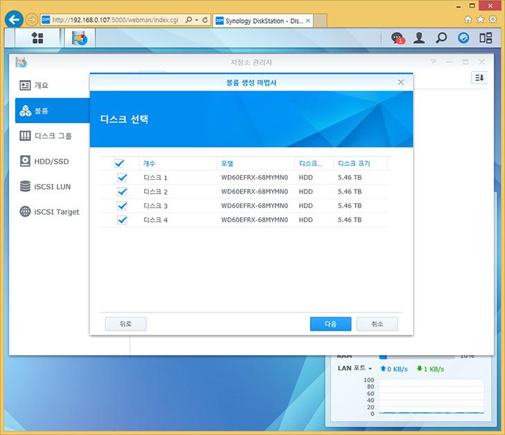 시놀로지 DS415 play 설치, 시놀로지 DS415 play  후기, 시놀로지 DS415 play  최초 셋팅 방법,시놀로지 DS415 play ,시놀로지,synology,NAS,IT 제품리뷰,후기,사용기,IT,DS415+DS415play,시놀로지 DS415 play 설치 후기를 올려봅니다. Synology NAS 최초 셋팅 방법에 대해서 알아보죠. 제 경우에는 synology 제품을 2개 사용하고 있는데요. 처음에 제품을 설치하고 설정하는 방법은 비슷하고 간단한 편 입니다. 특별히 메뉴얼이 없더라도 따라하다보면 시놀로지 DS415 play 설치를 마무리할 수 있습니다. NAS의 명품이라고 할만한 이 제품은 하드디스크를 장착하는 방법 및 연결하는 방법들을 모두 쉽고 간단하게 할 수 있게 해두었습니다. 그래서 시놀로지 DS415 play 설치시에 볼트를 조이거나 뭔가 도구가 필요하거나 하지 않습니다. 즉 맨손으로 조립 및 설치까지 모두 끝낼 수 있습니다. 다만 아래 내용들을 따라하면 좀 더 쉽고 간단하게 할 수 있습니다.참고로 한번 배워두면 대부분의 시놀로지 NAS에서 동일하게 적용할 수 있으므로 어떤 제품이든 설치할 수 있습니다. 그리고 이번 시간에는 시놀로지 DS415 play 가 단일디스크로 16TB까지만 인식이 가능한데 그부분에 대한 부분도 아래에서 설명하도록 하겠습니다.