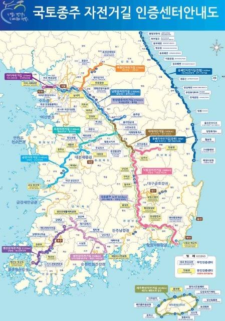 국토종주 자전거길, 그랜드슬램 달성 가능해졌다 - 동해안 자전거길 완료(?)
