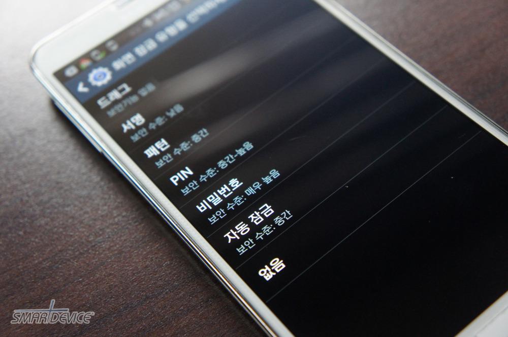 갤기어, 갤노트3 패턴, 갤럭시기어 갤럭시노트3, 갤럭시기어 기능, 갤럭시기어 자동 잠금, 갤럭시기어 패턴, 갤럭시노트3, 갤럭시노트3 갤럭시기어 연동, 기어 사용방법, 기어 특장점, 노트3 기어, 스마트폰, 자동잠금, 잠금패턴, 잠금화면해제, 패턴 기어, 패턴 암호화, 패턴 자동입력, 화면 자동잠금, 화면 패턴,