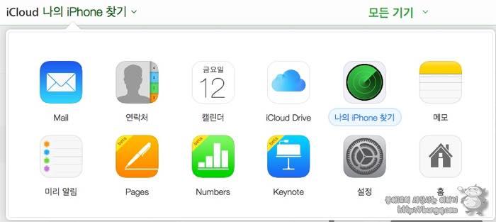 아이폰, 아이폰6, 공장초기화, 방법, 재설정, DFU모드, 복원, 팁, 나의아이폰찾기, 아이클라우드