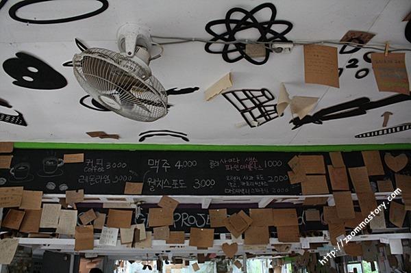무인카페, 대룡마을, 부산