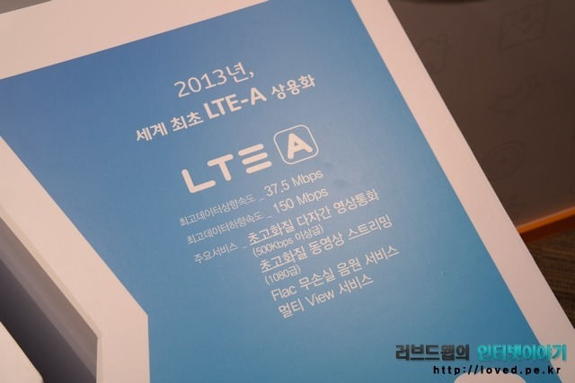 LTE-A, 속도, 최대 속도, 다운로드 속도, 업로드 속도