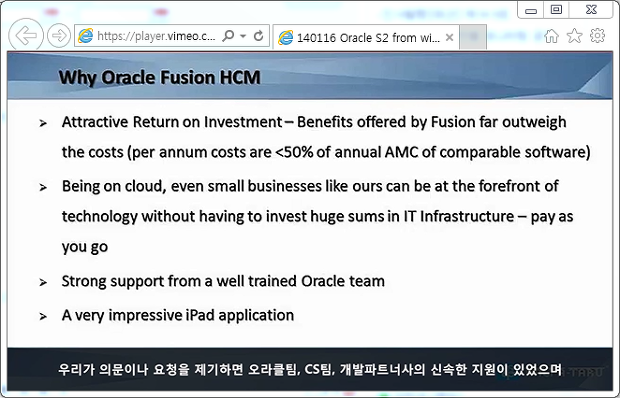 Why Oracle Fusion HCM
