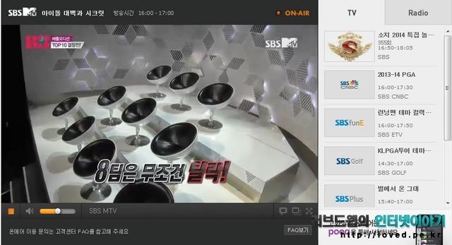 K팝스타3 실시간 TV 보기