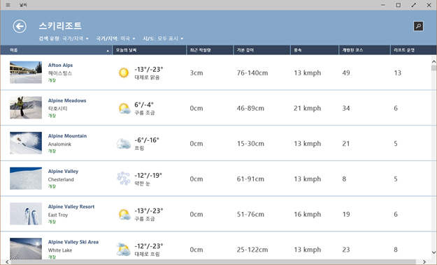 weather_9926_win10_032