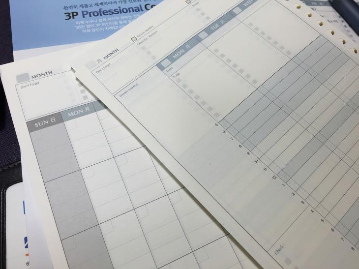 3P바인더 3P Binder 월간스케줄 주간스케줄 A5 리필 속지 구입 2016년 다이어리
