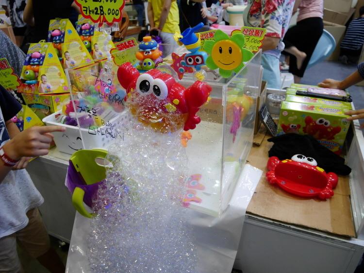 벡스코 부산드림베이비페어 아기장난감