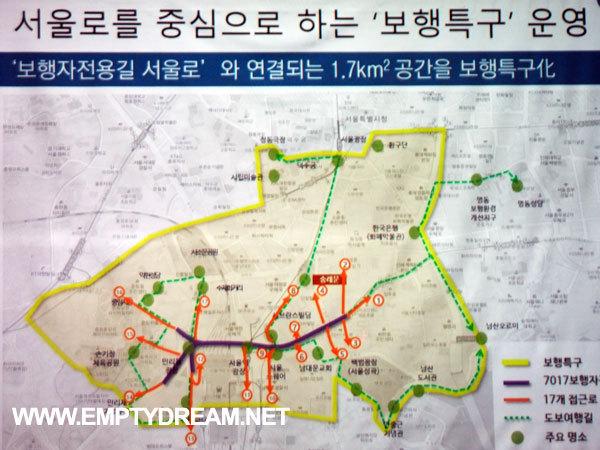 걷는 도시 서울, 보행 도시 도약 위한 2017 서울 보행 심포지엄 개최