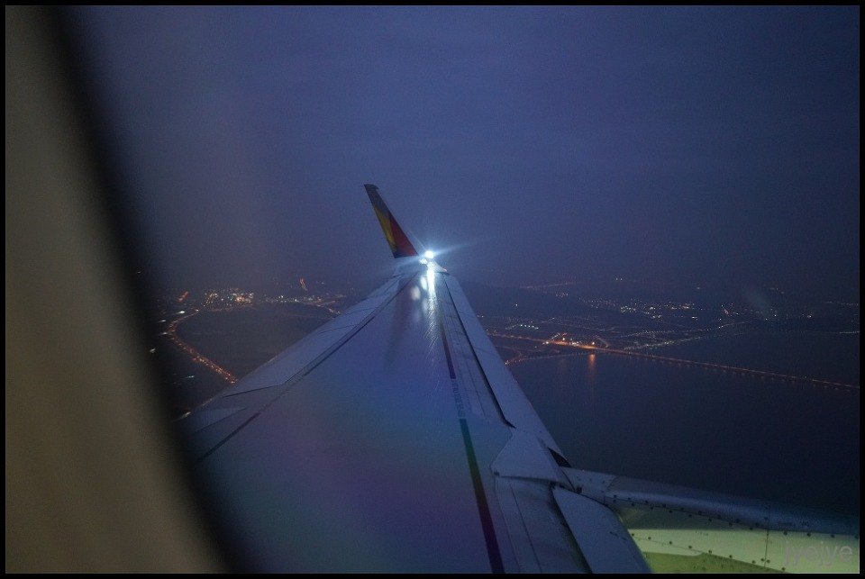 뉴질랜드 비행기