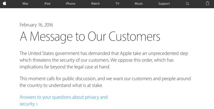 애플 FBI