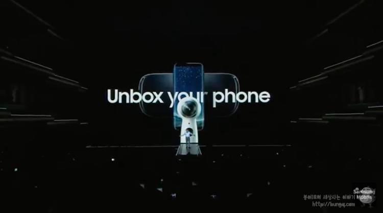 삼성 갤럭시 S8, 언팩에서 살펴봐야할 포인트!