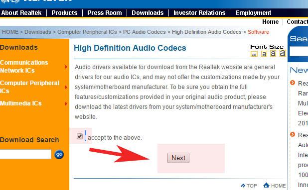 리얼텍 사운드 드라이브 다운로드 설치방법