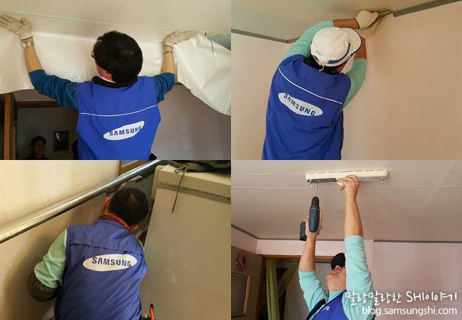 가장 난이도가 높은 작업중 하나인 천장 도배작업