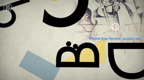 TypeRider 아이폰 아이패드 추천 퍼즐 타이포그래피