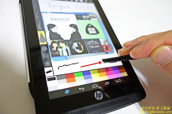 HP 슬레이트7 익스트림 스타일러스 펜 Tegra 그리기 지우개