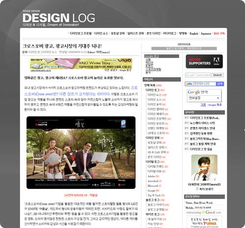 블로그 디자인