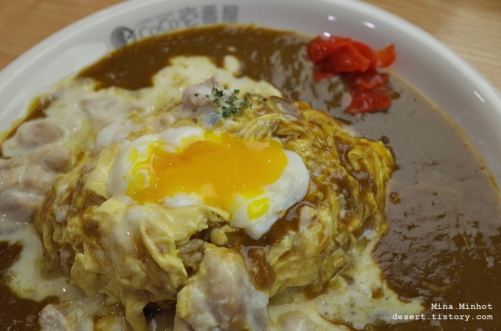 카레가 생각나서... 코코이찌방야 (CoCo壱番屋) 롯데아울렛 광명점(광명 이케아).. CoCo Ichibanya Curry House, ココイチバンヤ
