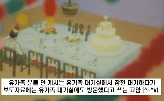 텅빈 대기실에 홀로 앉아있는 황교안 국무총리를 묘사한 그림