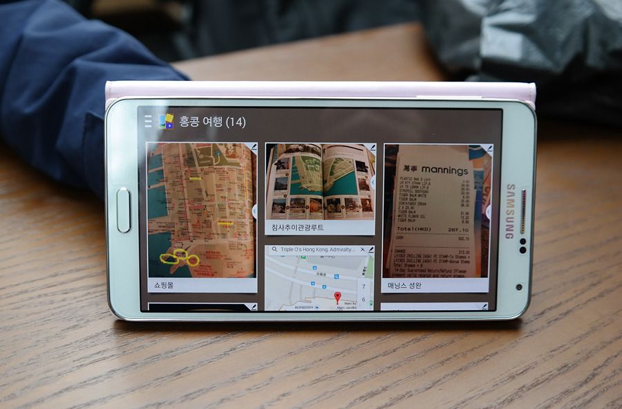 갤럭시노트3 스크랩북