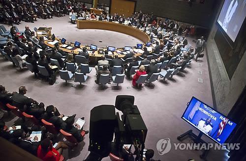 유엔안전보장위원회 애볼라대응 긴급회의 연설 회의장 모습 - 각국 의장들이 회의중에 있다.