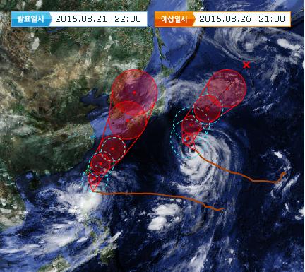 태풍15호 고니(Goni)진로 위성사진