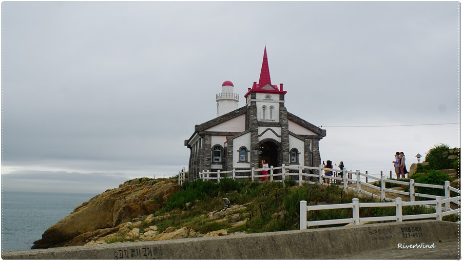 아름다운 등대 교회