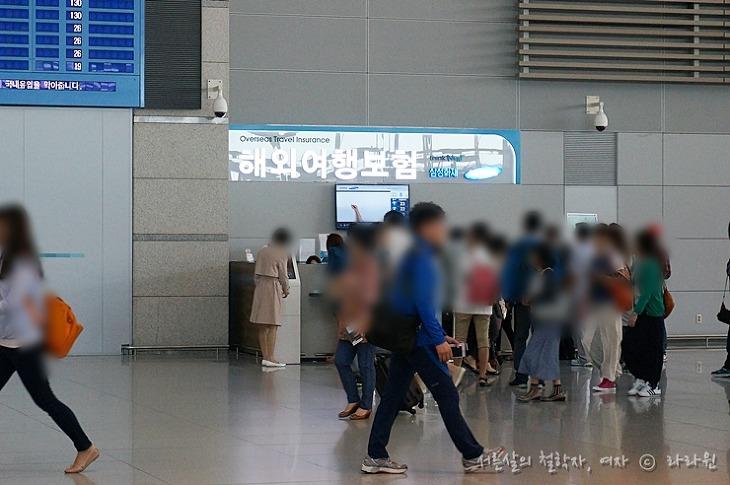 인천공항 삼성화재, 삼성화재 인천공항, 삼성화재 여행자보험,