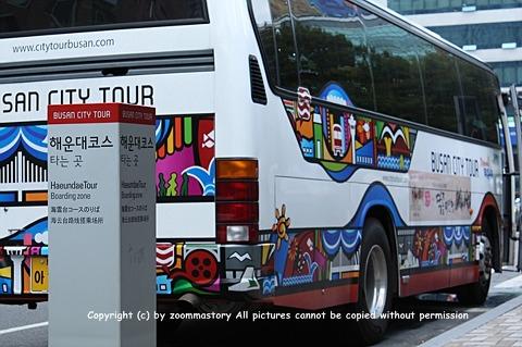 부산시티투어버스, 여행, 해운대방향, 태종대방향