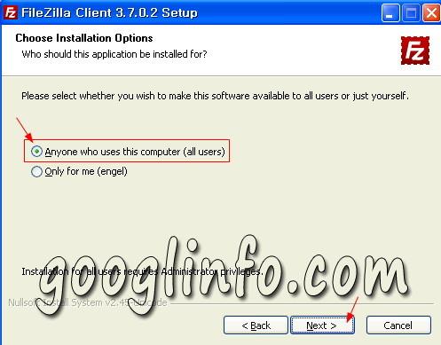 FileZilla 설치 방법, 사용자 지정