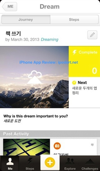 Everest – Live Your Dreams & Achieve Personal Goals 아이폰 에베레스트 꿈 목표 실행