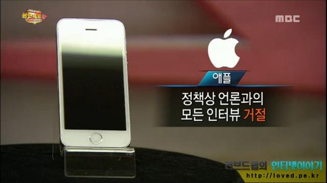 애플 정책상 언론과의 모든 인터뷰 사절