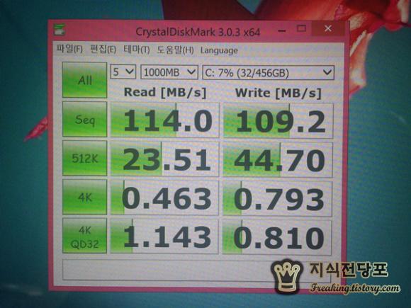 노트북 HDD는 외장하드로 사용할 것