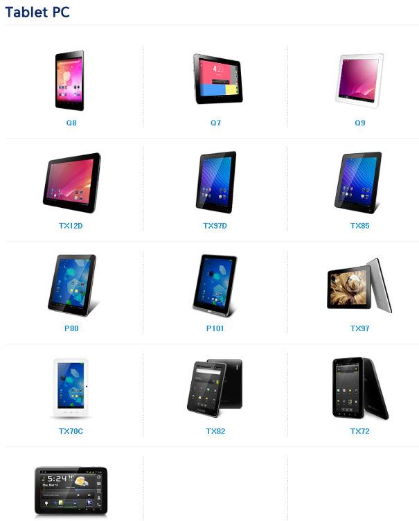에이뷰태블릿스펙, Q8태블릿,에이뷰 태블릿