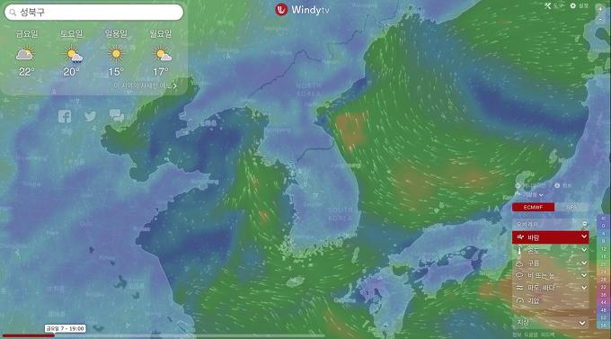 정확한 날씨 어플, 윈디