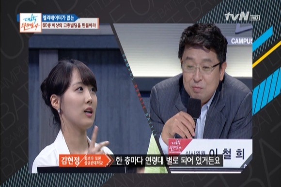 성균관대 김현정