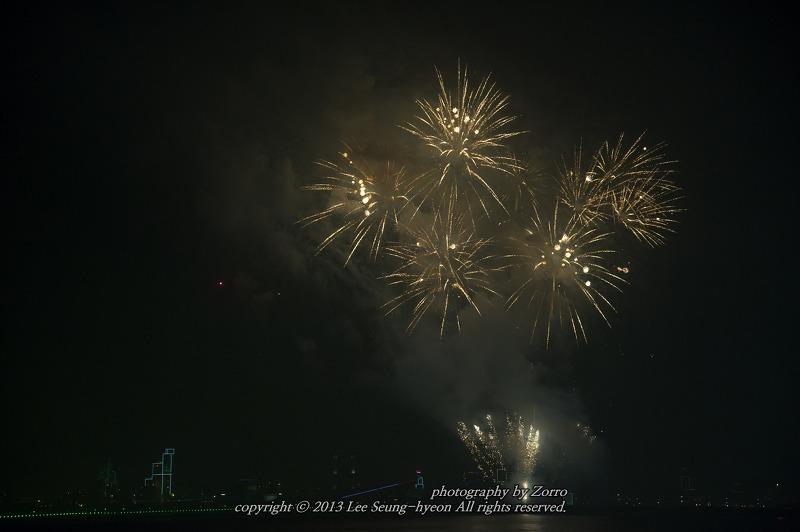 포항불빛축제