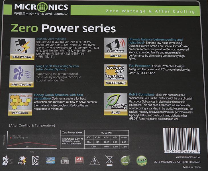 마이크로닉스, 제로파워 ,600W ,대기전력, 0W ,실제, 벤치마크,IT,IT 제품리뷰,대기전력이 1W 미만은 외치는 제품은 많았는데요. 실제로 상황에서는 낮지는 않죠. 마이크로닉스 제로파워 600W 대기전력 0W 실제 벤치마크를 해 봤는데요. Micronics에서는 대기시 전력소모량을 0W (0.075W)로 낮추는 특허기술을 내어놓았습니다. 비용 부분도 크게 올라가지 않으면서 기존 파워를 모두 혁신적으로 변신 시켰는데요. 마이크로닉스 제로파워 600W를 실제로 테스트 해 본결과 실제로 아주 낮은 대기전력소모량을 보였습니다. 이것은 장점이 많은데요.