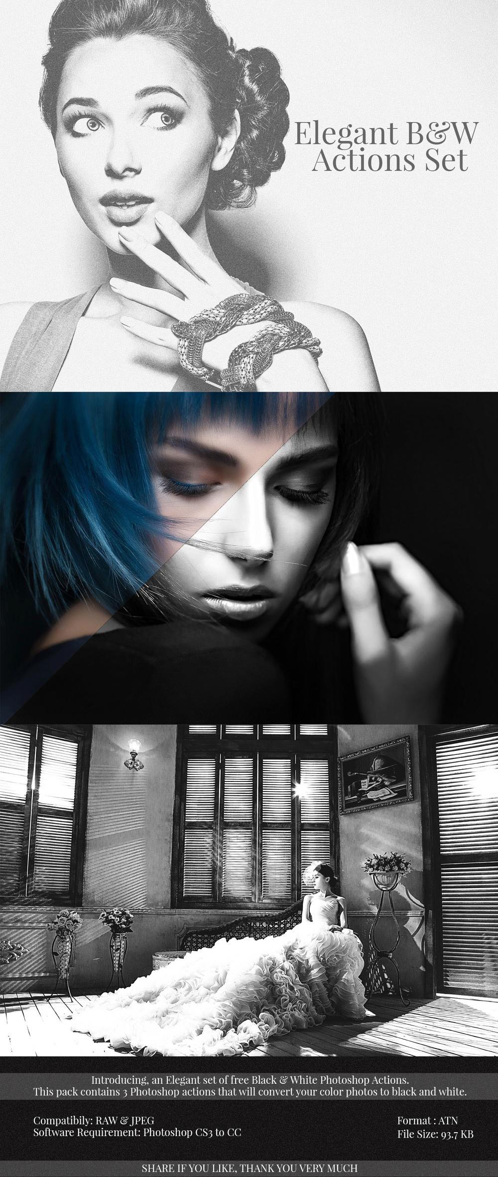 우아한 느낌의 3 가지 무료 포토샵 흑백 액션 - 3 Free Photoshop Elegant B&W Actions