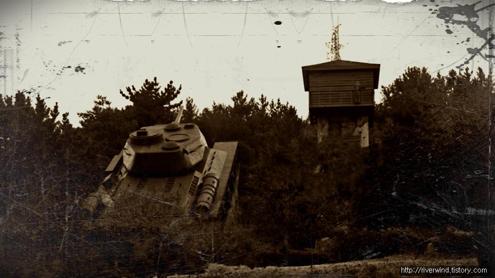 탱크와 초병